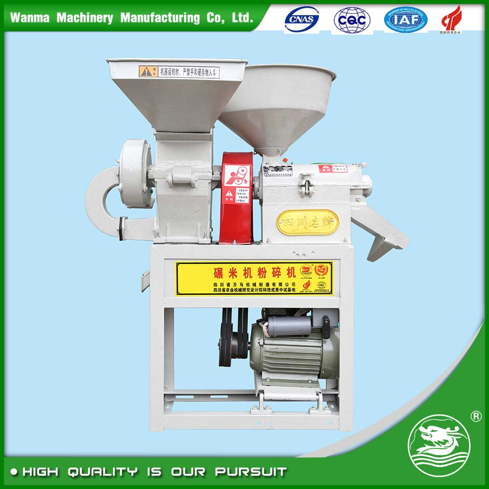 WANMA8005 Gold Supplier Small Rice Machine