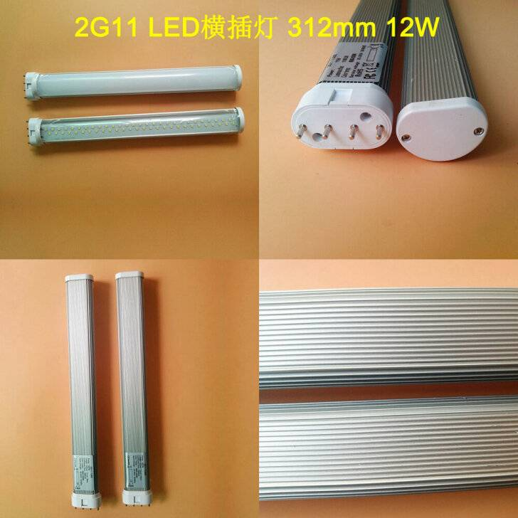 2G11 LED Tube 320mm 12W 85-265V Constant Current