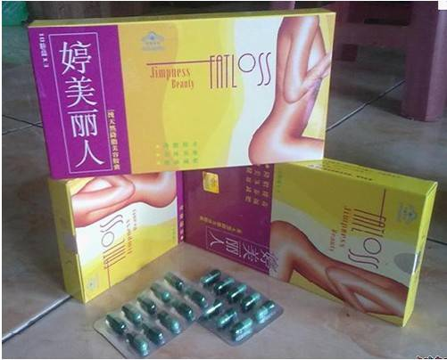 Jimpness Beauty Fat Reduce Capsule-weight loss capsule