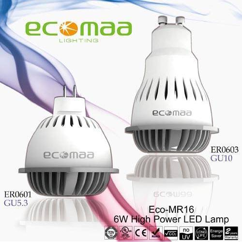 Ecomaa-MR16 Series  6W&7W MR16 Lamp with Fan inside