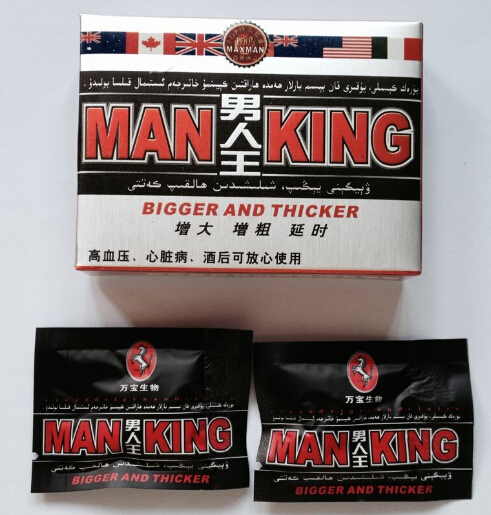 manking enlarge penis sexual capsules free freight