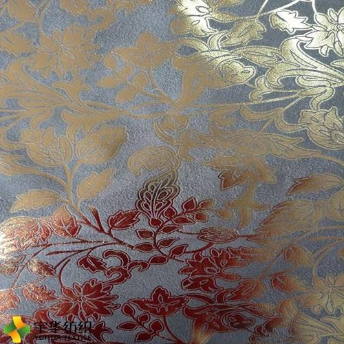 Yuhua Bronzing Suede Blackout Curtain Fabric Home Textile