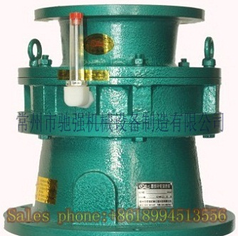 Cycloid reducer BLD