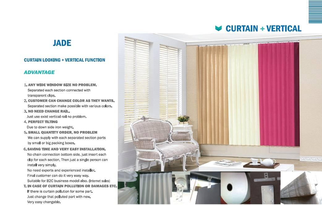 Jade (Curtain+Vertical blind)