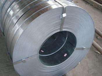 200mm width hot dipped galvanized steel strip