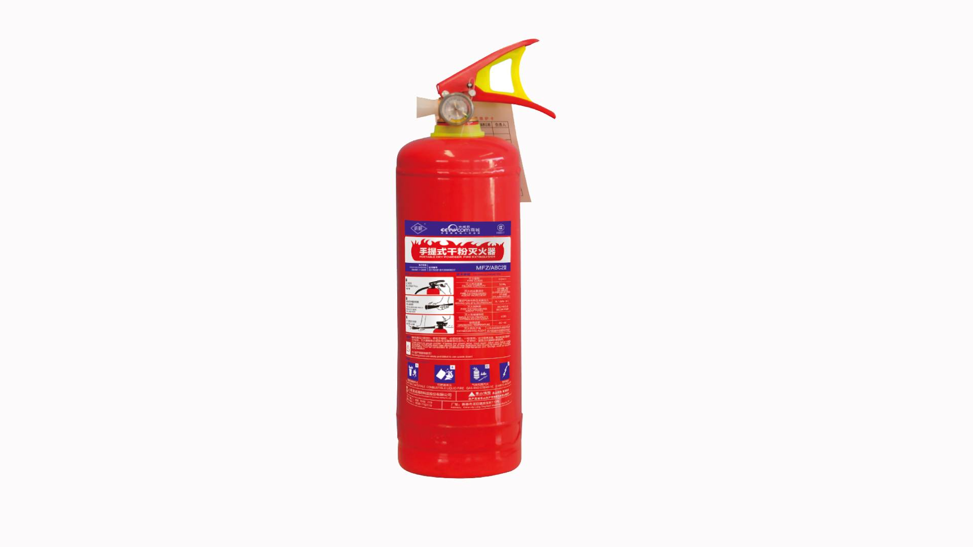 Automatic Dry Powder Fire Extinguisher / Fighting Ball with CCC approved in Vietnam