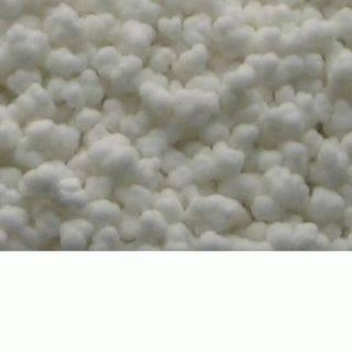 Porous Garnular Ammonium Nitrate 99.5% (Explosive Grade)