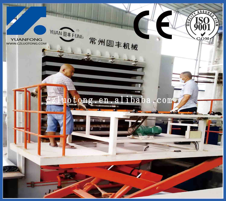 high quality melamine hot press/ laminate hot press machine