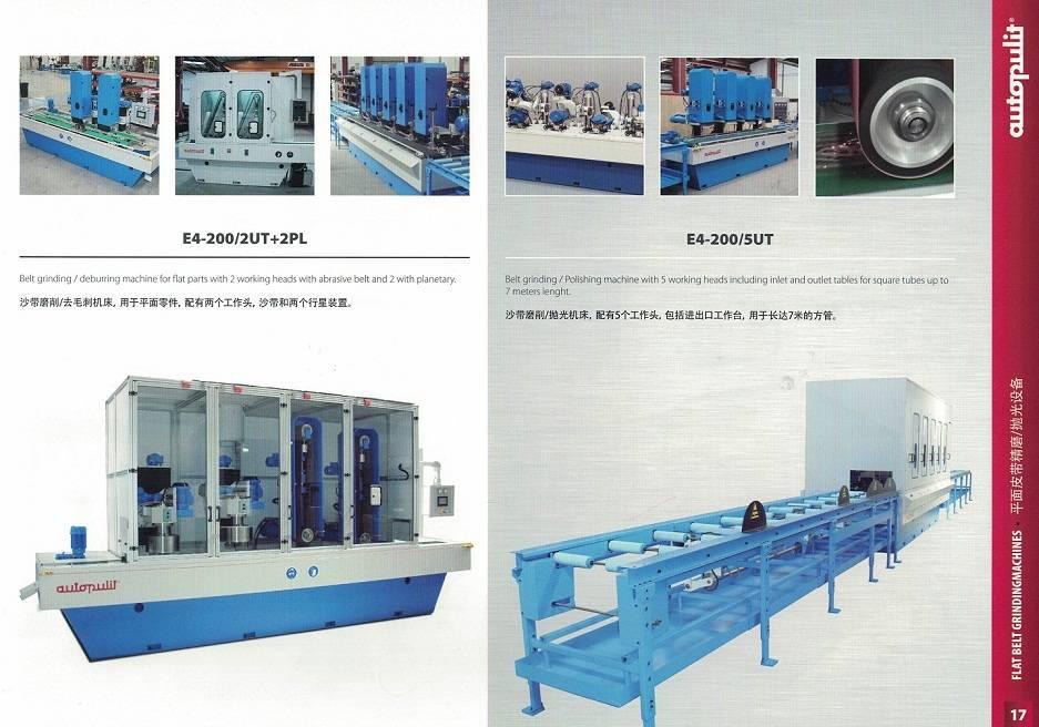 Flat Belt Grinding Machines