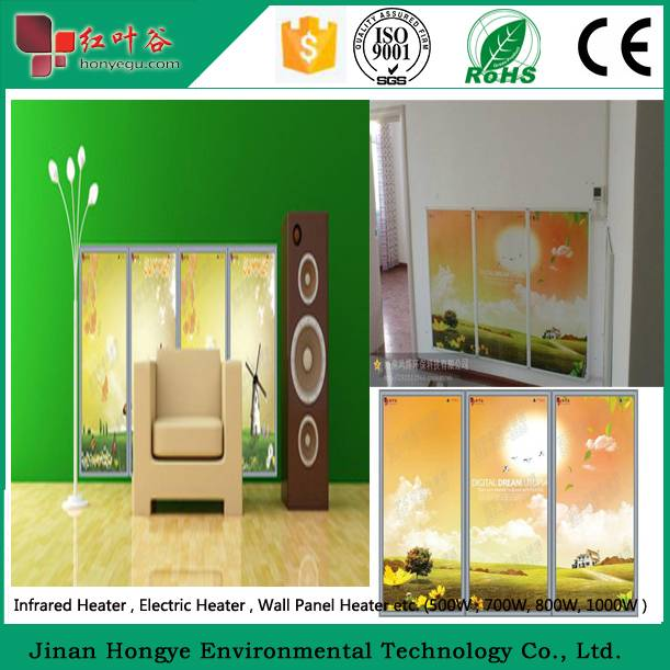 Living Room Indoor Infrared Heater