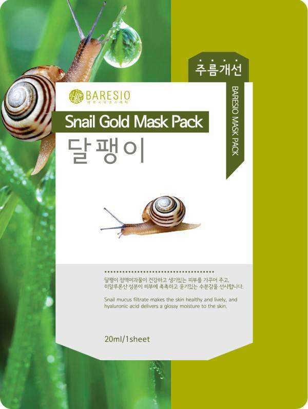 2016 Korean Cosmetic Baresio - Daily Mask Pack
