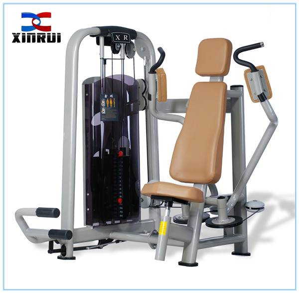Commercial Gym Equipment Butterfly Pectoral Machine XR02