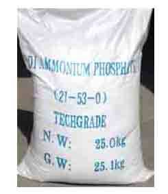 Diammonium Phosphate (DAP 21-53-0)