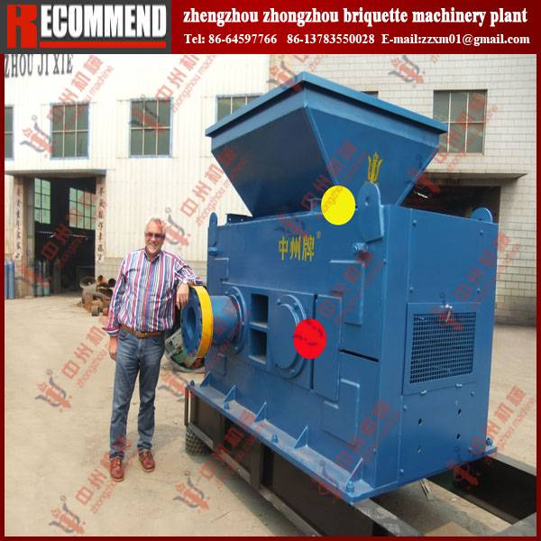 Hot in Europe briquette machinery