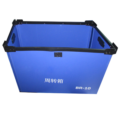 ESD Box for Logistic,PP Turnover box