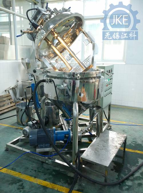 Food Cream Type Mixer Vacuum Bottom Homogenizer Mixer Sauce Mayonnaise Making Machine
