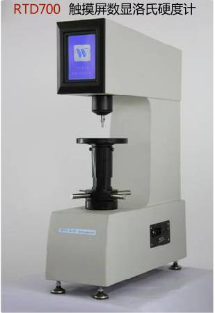 Beijing Wowei Touch-screen Digital Rockwell Hardness Tester RTD700