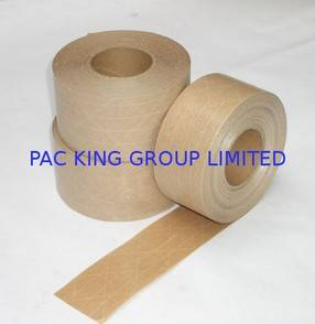 Water activated gummed tape