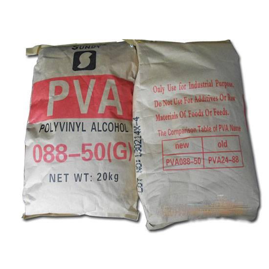 PVA088-50(2488)