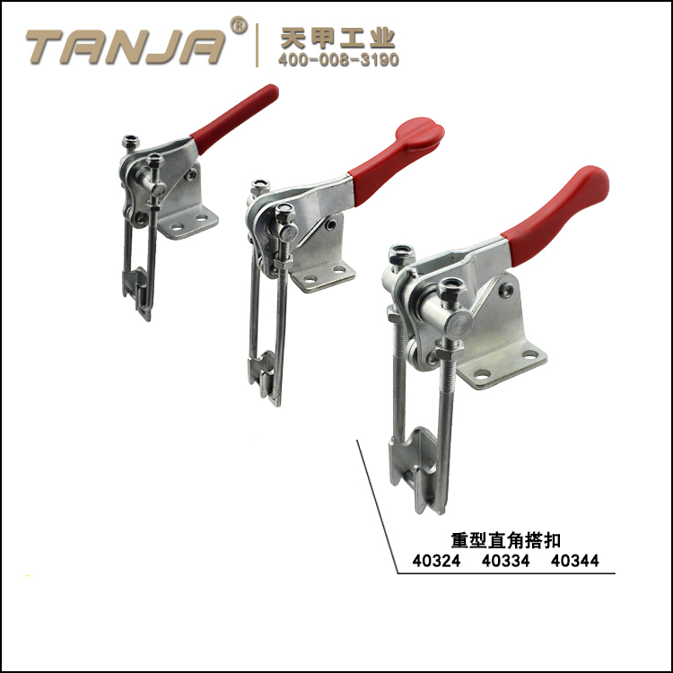 TANJA 40324 zinc plated vertical toggle clamps / galvanized heavy duty hasp lock for agricultural ma