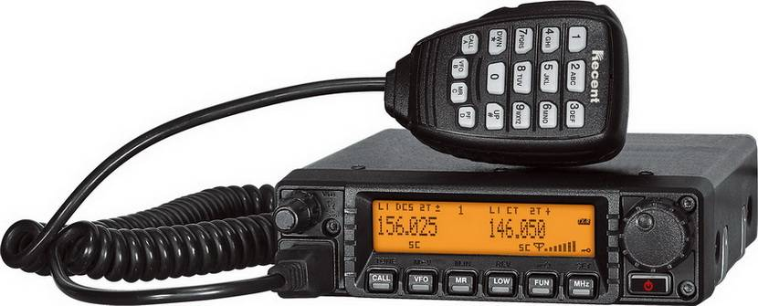RS-900 Single Band Dual Display Mobile Radio