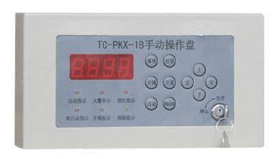 TC-PKX-1B Manual Operation Panel of Firefighting Water Cannon