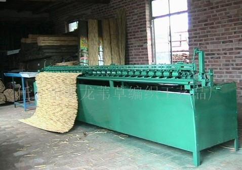 Bamboo Curtin kneading machine