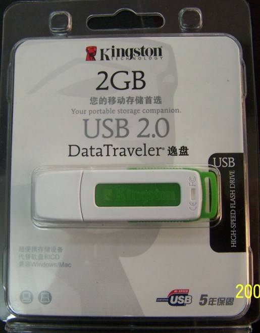 kingston usb flash drive