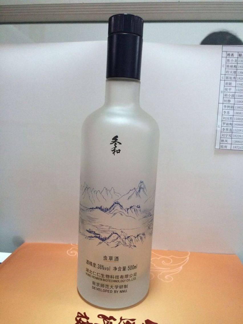 Hot Sale Clear Glass Bottle for Liquor, Custom Glass Alcohol Bottle Wholesale