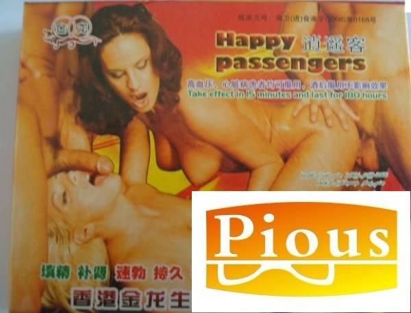 happy passenger sexual enlargement pill mens best sex products