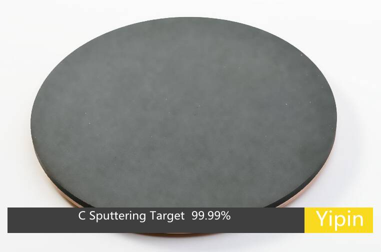 C Carbon sputtering target  4N China target manufacture  evaporation coating materials