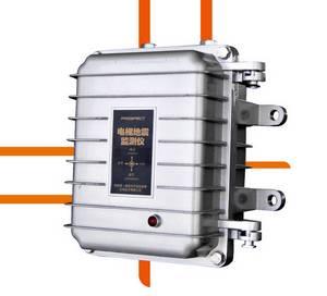 Elevator Earthquake Detector