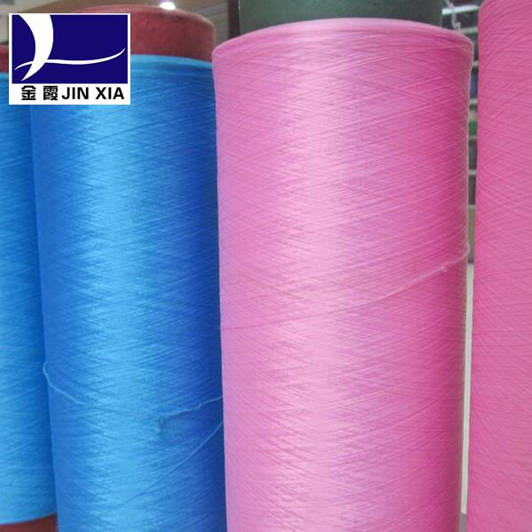 polyester dty yarn 75d/36f sd color nim and him