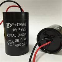 [Hot sales]Cbb60 Motor Run Capacitor for Washing Machine