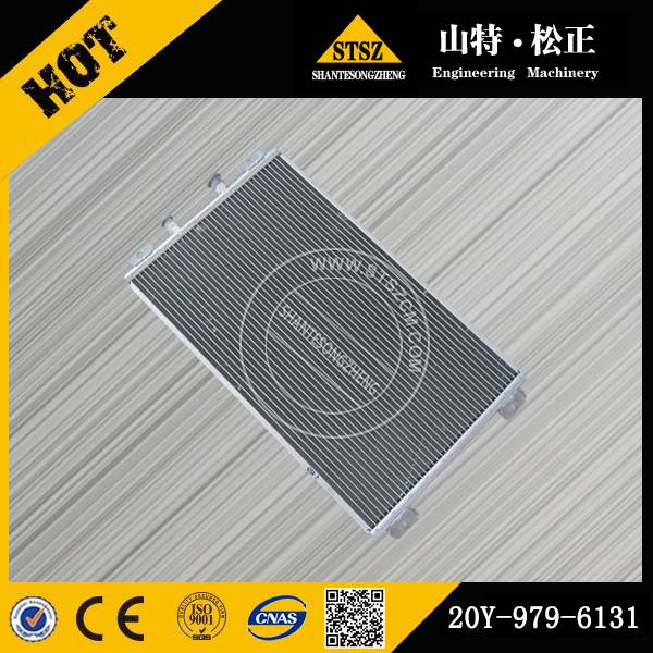 PC200-7 condenser 20Y-979-6131,komatsu excavator cooling spare parts