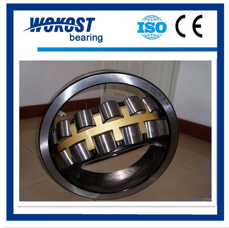 Spherical roller bearing with high qulity