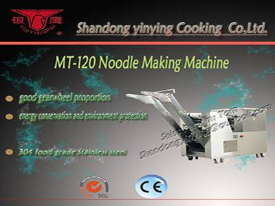 MT-120 Italy Commercial Noodles Machine