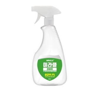 Disinfection Spray Green [Alcohol 58%], 550 ml