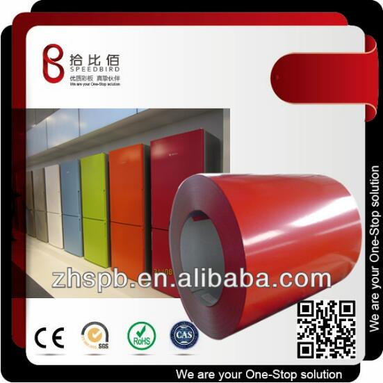 Hot Selling color steel coil /sheet Products for home appliance metal housing