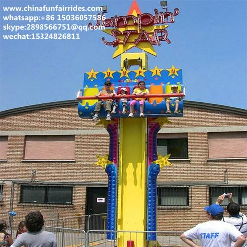 Amazing Jumping Frog!! amusement kid jumping machine,amusement kid jumping machine for sale
