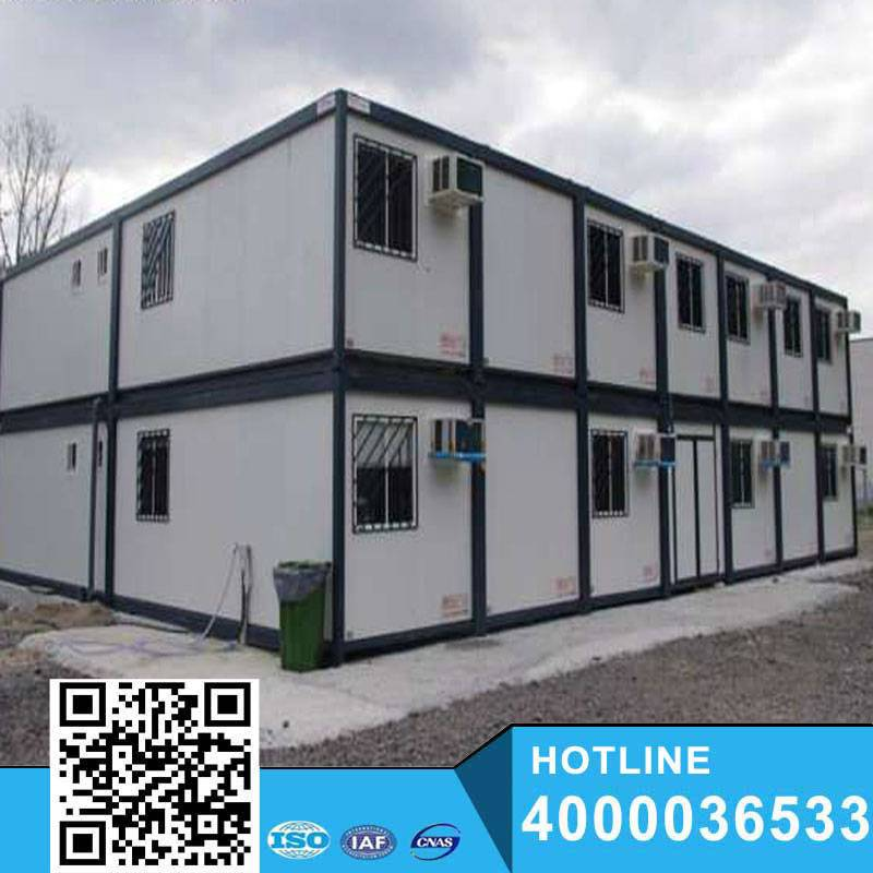Hot Sale YUKE Cheap Warehouse Container/Container House Price