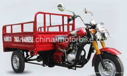china 150cc tricycle