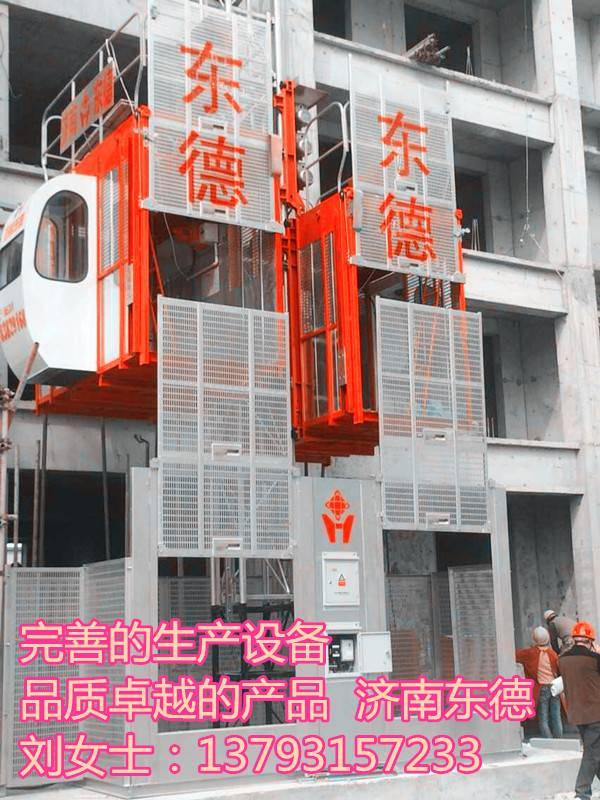 double cage people and goods transportation SC 200/200 construction elevator