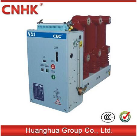 vacuum circuit breaker VCB,VS1-12 side installation high voltage fixed type