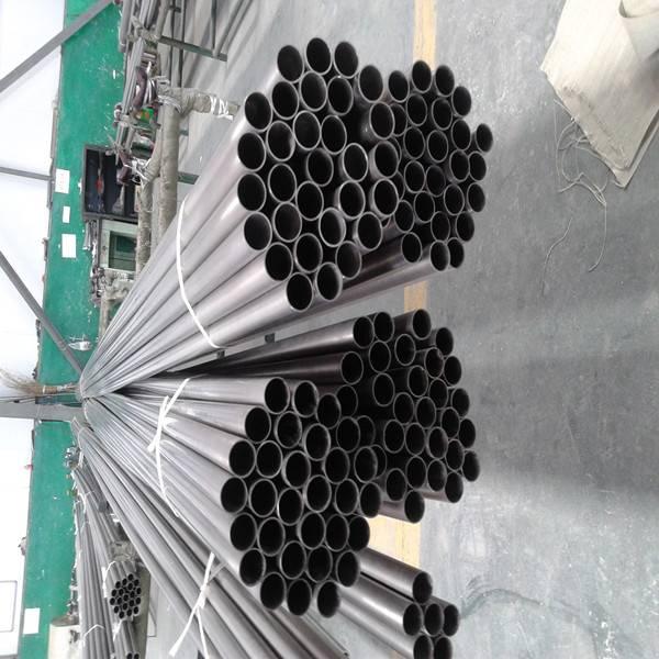 ASTM B 861seamless pure titanium pipe