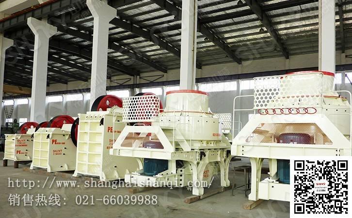 VSI-8518 Sand Making Machine