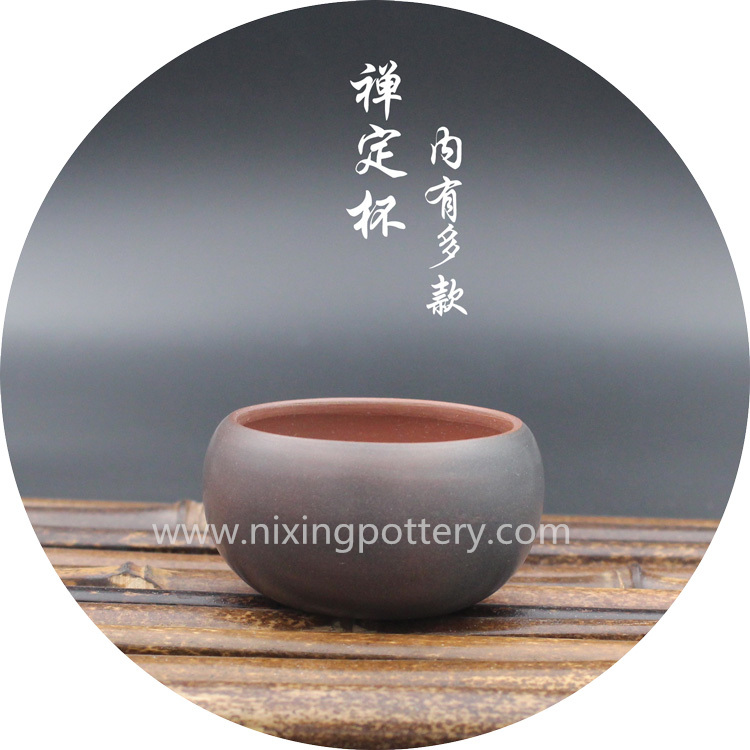 Chinese Qinzhou Nixing Pottery Handmade Tea Cup