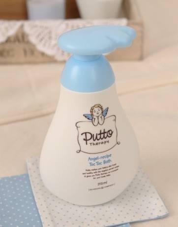 Putto Therapy Bath