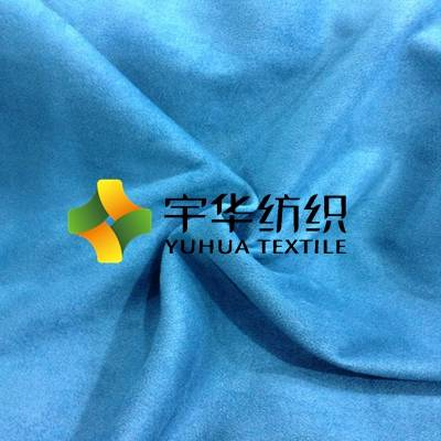 300D 100% polyester suede fabric for sofa