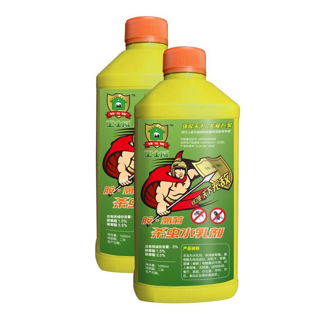 WeiShiWei(5% insecticide EW)